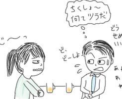 サシ飲みの会話が続かない方用~話題のネタ14個教えるよ