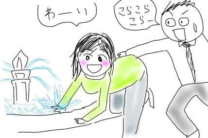 ラブホの噴水