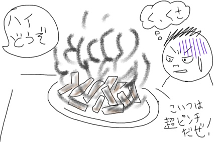焦げたポテト