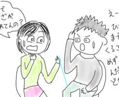 女性からボディタッチされる方法