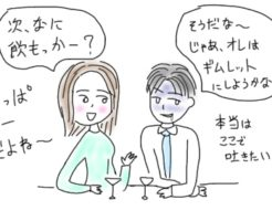 バーなどのカウンター席で女性を口説き落とす方法