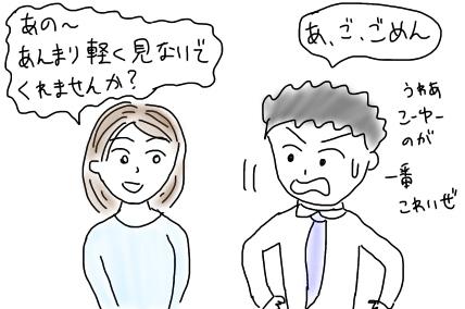 (ワンナイト)割り切りが容易ではない理由と女性が割り切りを決心する3パターンを解説します