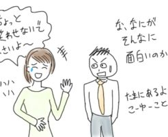 (会話)女性によって引っ掛かる話題が全然違う〜即時撤退も視野に入れる