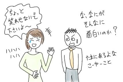 女性の喜怒哀楽を引き出す方法〜非日常感を創出しよう