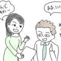 職場の部下の女性を抱くために必要な3つの考え方