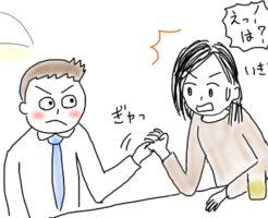 女性へのアプローチでは感情の段階を一つずつ上げていくことが重要