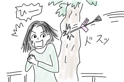 職場の女性にLINEIDを書いたメモを渡す方法