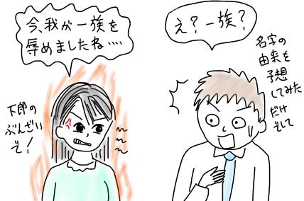 c==女性をいじる極意は「フローをいじりストックはいじらない」ことです