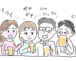 飲み会から二人で抜け出しワンナイトラブを成功させる方法